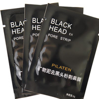 PILATEN Suction Black Mask Face Care Mask Deep Cleaning Tear...
