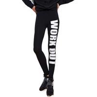 스포츠 팬 섹스 컬러 Work Out 프린트 바지 Letter Capris Elastic Gym 레깅스 Free Size Slim Fit Trousers PWDK21-03 WR