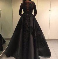 Zuhair Murad noche formal de la celebridad del vestido 2019 Sexy Negro vestidos de baile árabe Dubai del partido mangas largo Prom Vestidos Vestidos de encargo barato