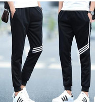 Summer thin men' s casual pants feet harem pants male Ko...