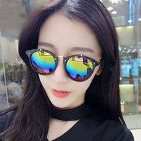 Neue Mode Runde Sonnenbrille für Frauen Classic Europe und der Vereinigten Staaten Trend der Sonnenbrille Retro Temperament Gläsern FeOGA