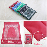 Islamic travel pocket prayer mat with compass 100*60cm musli...