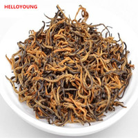 C- HC040 Wholesale China' s Top Tea 250g Wuyishan Paulown...