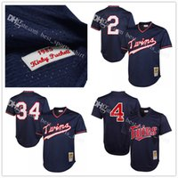 03568730310 ebay stitched baseball men short factory outlet throwback minnesota twins 2  brian dozier jersey kirby puckett