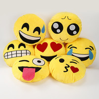 New 26 Styles QQ Emoji Plush Toy 30cm Cute Cushions Stuffed ...