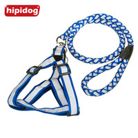 Hipidog Step- in Adjustable Reflective Nylon Noctilucent Smal...