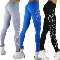 Femmes Sport Sex Yoga Leggings Boss Fille Leggins Élastique Serrant Pantalon Slim Fitness Crayon De Mode Pantalon LWDK9 WR