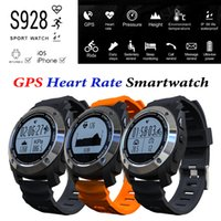 S928 GPS Sport Smart Band Heart Rate Height Race Speed Outdo...