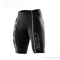 Hot Men fashion shorts Men' s Compression Tights Shorts ...
