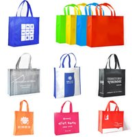 Custom Your Logo Non Woven Tote Bags Free Design Customized ...