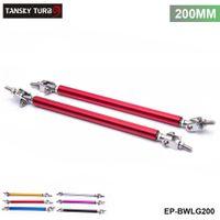TANSKY -Universal 2PCS / SET 200MM قابل للتعديل الجبهة الوفير الشفاه الفاصل تبختر رود التعادل دعم بار لفورد EP-BWLG200