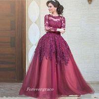 Cheap Borgogna maniche lunghe Dubai arabo Prom Dress Sexy Sheer Neck Women Wear Occasioni speciali Dress Party Gown Custom Made Plus Size