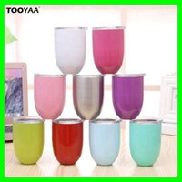 9 Colors 10oz Stainless Steel Wine Glasses Colorful S. S. Ste...
