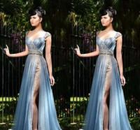 Rami salamoun 2017 sereia lace lace split vestidos de noite beads querida pescoço pregas tule chão comprimento baile festa de beleza de beleza vestido