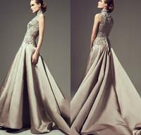 Comprimento do Assoalho Alto Pescoço Árabe Árabe Ashi Estúdio Vestidos de Noite Formal 2017 Frisado Lace Appliqued Longos Vestidos de Noite Formal