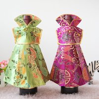 Princess dress shape Christmas Wine Bottle Bag Cover Chinese Silk Brocade Pouch Party Home Table Decoration Bottle Covers Wine Bags 10pcs/l