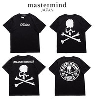 2017 Mastermind Japan T shirt Homens Mulheres MMJ Japão Popular Marca Skeleton Summer Cotton T-Shirts Top Tees Mastermind Japan Tees