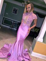 2021 atraente lilás sereia vestidos de baile de neck de alta pescoço mangas apliques cetim chão comprimento longo 2k17 vestidos de festa de festa graduação