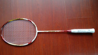 badminton racquet Brave Sword LYD red 100% Carbon Fiber with...