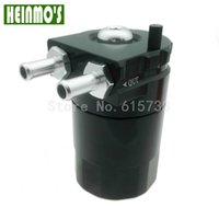 Aluminum Polish Baffled Universal Aluminum Oil Catch Can Res...