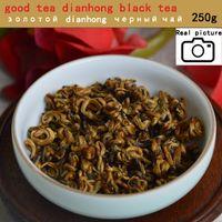thé de bonne qualité thé noir thé DianGong doux or vis Yunnan poulet DianHong deqing DianGong 250g livraison gratuite