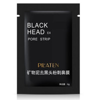 PILATEN Suction Black Mask Face Care Cleaning Tearing Style ...