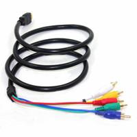 5FT 1.5M HDMI إلى 5 RCA RGB مكون كابل HDTV الحبل الصوت والفيديو محول الفيديو