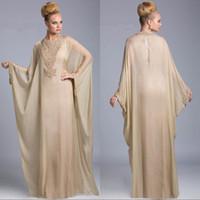 2020 nouveau champagne de luxe Dubaï Dubai Kaftan Robes de soirée en mousseline en mousseline de mousseline en cristal manches longues manches longues balayer train train robe