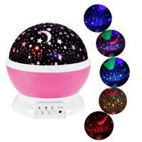 야간 조명 램프를 회전, 별이 빛나는 색상은 어린이를위한 야간 조명 램프 달 스타 프로젝터를 변경, 아이들을위한 크리스마스 선물을 주도