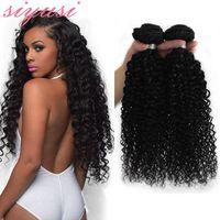 브라질 곱슬 머리 곱슬 머리 버진 머리카락 4 묶음 말레이시아 곱슬 머리 인간의 머리 인도 페루 몽골어 아프리카 곱슬 머리 곱슬 머리