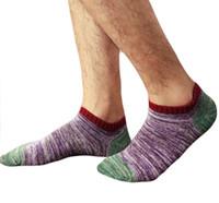 Calcetines deportivos deportivos para hombre Corte bajo No mostrar Colorido Casual Calcetines de tobillo Calzados transpirables para calzado de barco