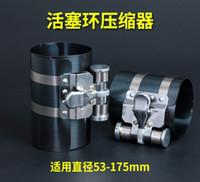 """피스톤 링 압축기 자동차 엔진 피스톤 렌치 도구 53-175mm 자동 수리 자동 도구 3 """"4"""""""