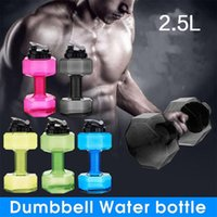 New 2. 5L Creative Dumbbell Shaped Sport Water Cup Kettle Fit...