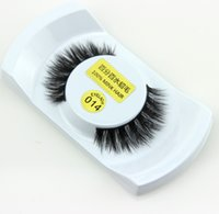 1 Pair 100% Real False Fake Eyelashes #014 Black Natural Thi...
