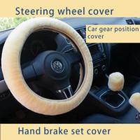 Universal Auto Auto Lenkrad deckt Multicolor Suede Fahrzeug Lenkradabdeckung Classic Car Wheel Protector