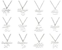 2017 Newest 12 Zodiac Signs Stainless Steel Pendant Necklace...