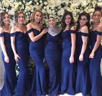Burgundy Mermaid Bridesmaid платья с плеча кружева бусины Vestido Madrinha Темно-красная горничная честь платье королевские голубые свадьбы гостевые платья