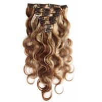 7А 100% девственницы человеческих волос клип в Реми волос полная голова Волна цвета микс