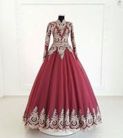 Modabelle Charming 진한 빨간색 이슬람교 저녁 드레스 긴 소매 정장 가운과 2018 높은 목 레이스 appliques 무도회 드레스