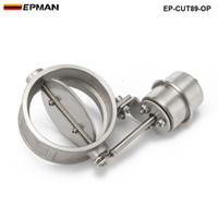 EPMAN -NEW فراغ ر المنشط العادم انقطاع / تفريغ 89MM مفتوحة الضغط نمط: حوالي 1 BAR EP-CUT89-OP