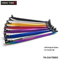 Tansky - barre inférieure inférieure de sous-cadre haute performance arrière pour EK TK-CA1789EK (argent, doré, violet, bleu, rouge, noir)