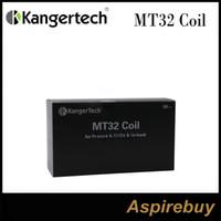 Kanger MT32コイル(コイルユニット)はEVOD / PACANANANK 2 / MINI PACANANANK 2 /ユニタンク加熱コイルすべてのコイル用クリアマイザー100%原稿