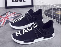 2017 Pharrell Williams NMD HUMAN RACE In Yellow red black bl...