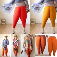 Fried Chicken Pants for Women Hot Sale Loose Fashion Elastic...