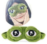 لطيف حزين الضفدع 3d العين قناع غطاء النوم مضحك الراحة النوم أنيمي تأثيري ازياء اكسسوارات هدية