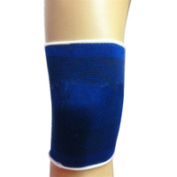 1pc Soft Elastic Breathable Support Brace Knee Protector Pad Sports Bandage