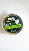 100 متر خط الفلوروكربون زعيم خط الصيد الكربون خط الفلوروكربون الراتنج PVDF