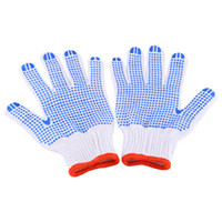 12pair wear- resistant slip- resistant cotton safety gloves wo...