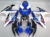 Бесплатные подарки + обтекатель сиденья Новый обтекатель двигателя для SUZUKI GSXR 600 750 K6 06 07 GSXR-600 GSXR750 GSXR600 GSXR-750 2006 2007 hot buy blue white