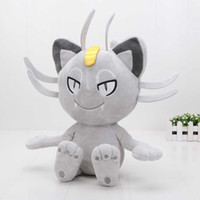 33cm Pocket doll plush toys Stuffed Animal Toy Alola Meowth ...